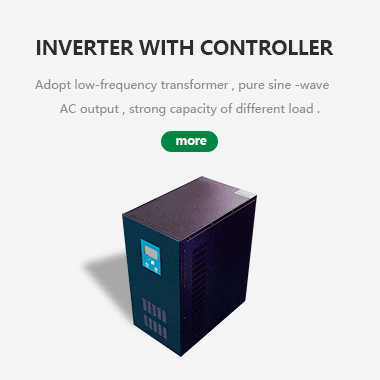 INVERTER WITH CONTROLLER