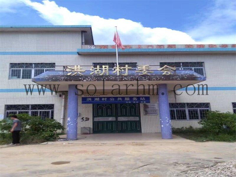 Huizhou honghu 89KW poverty alleviation project