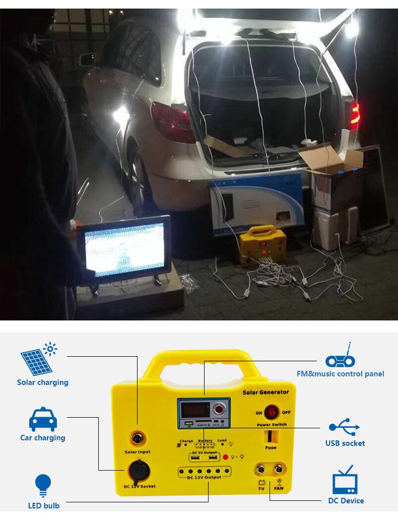 long lighting time portable solar generator kit 65ah high brightness for manyfacturer-2