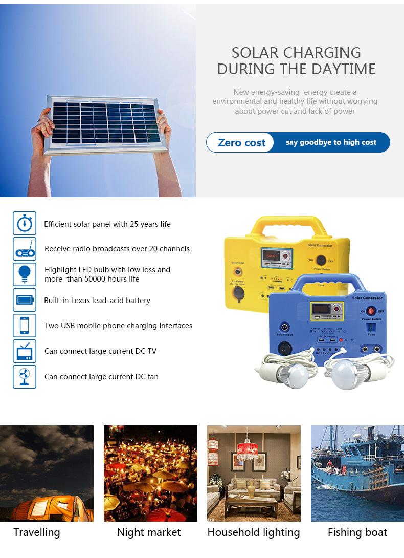 long lighting time portable solar generator kit 65ah high brightness for manyfacturer-4