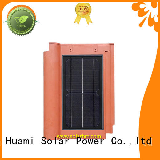 Huami company